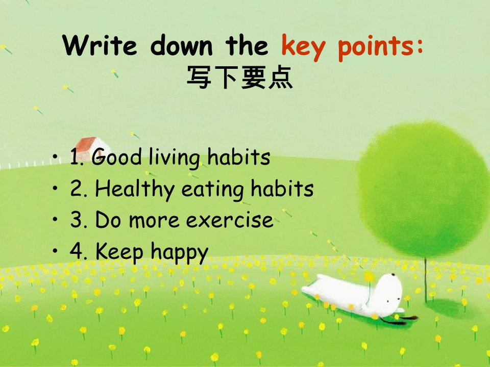 Write down the key points: 写下要点 1. Good living habits 2.