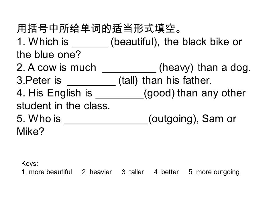 用括号中所给单词的适当形式填空。 1. Which is ______ (beautiful), the black bike or the blue one.