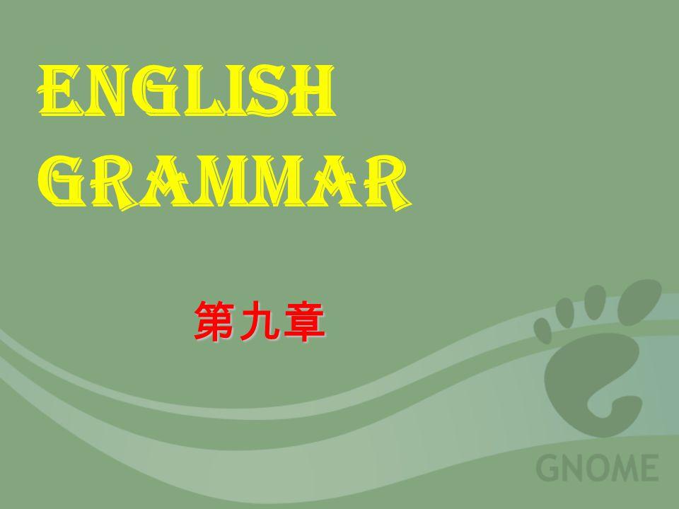 English Grammar 第九章