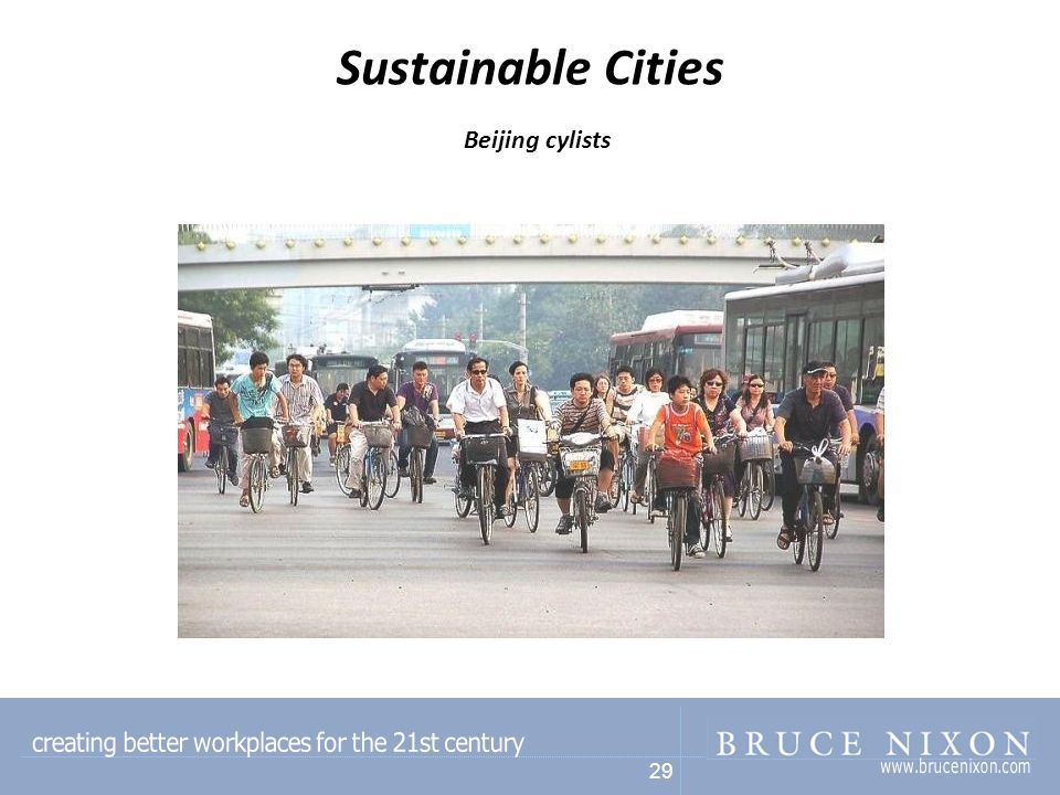 29 Sustainable Cities Beijing cylists