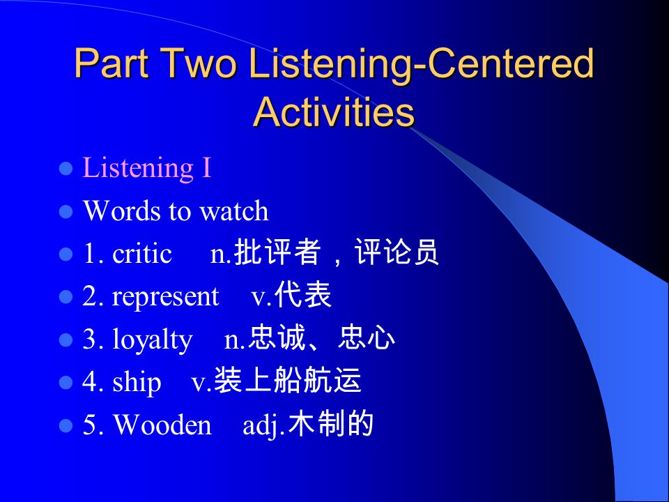 Part Two Listening-Centered Activities Listening I Words to watch 1.