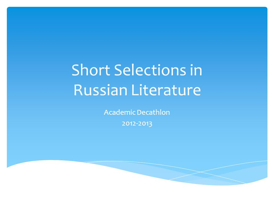  Russian literature flowered in the nineteenth century with the work of Alexander Pushkin, who is not as well known or appreciated in the West, but is certainly considered the equal of Shakespeare in Russia.