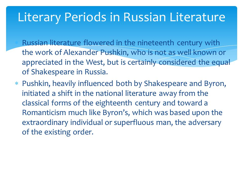  By the early 1840s, Russian Romanticism was being replaced by Realism, a movement which would find its culmination in the novels of Ivan Turgenev (1818–83), Leo Tolstoy (1828– 1910), and Fyodor Dostoevsky(1821–81), and reach its zenith between 1855 and 1880.