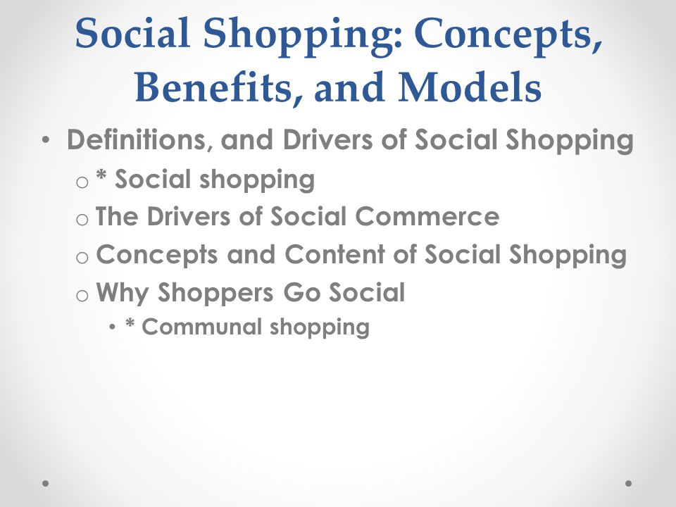 Managerial Issues 1.How will social commerce influence businesses.