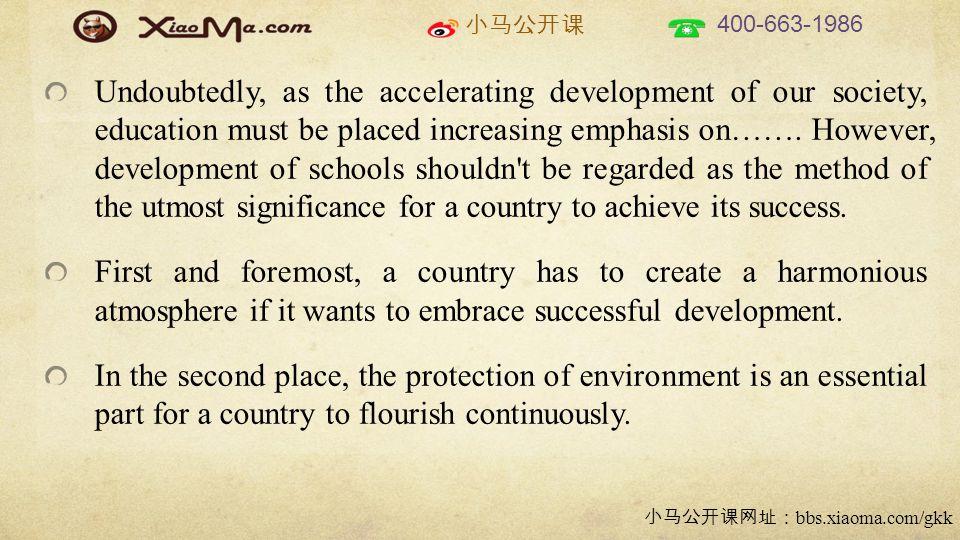 小马公开课 400-663-1986 小马公开课网址: bbs.xiaoma.com/gkk Undoubtedly, as the accelerating development of our society, education must be placed increasing emphasis on…….
