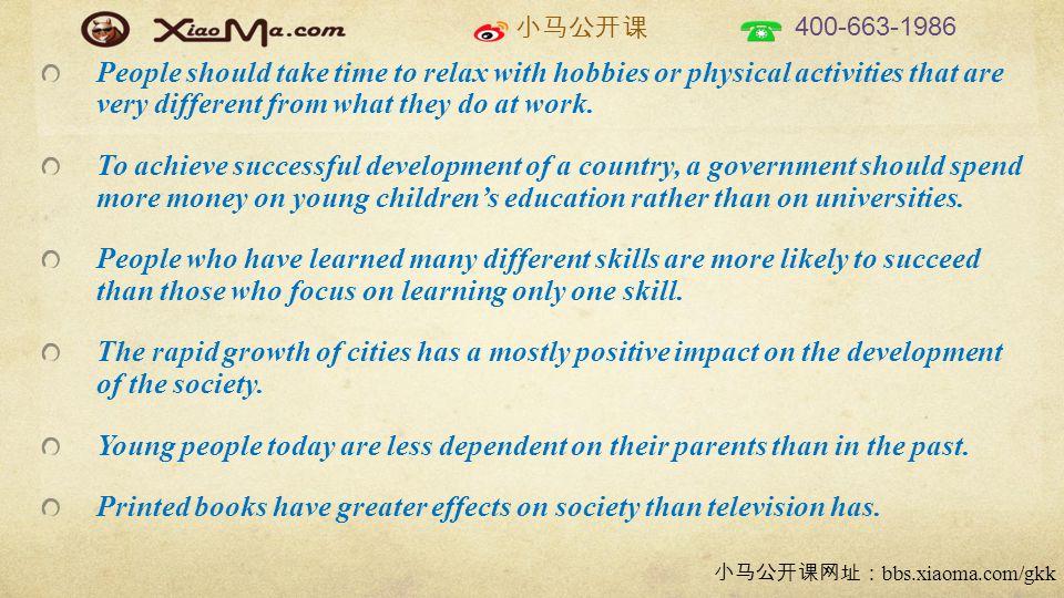 小马公开课 400-663-1986 小马公开课网址: bbs.xiaoma.com/gkk People should take time to relax with hobbies or physical activities that are very different from what they do at work.