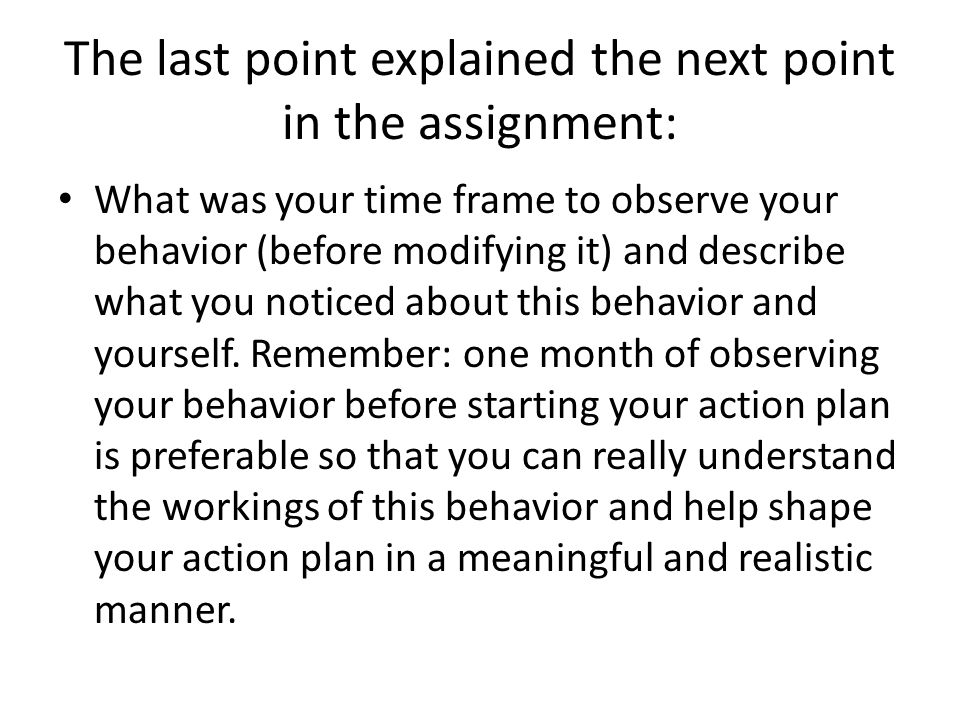 The next segment is part 3: State your Action Plan This is the section where you implement a plan of action to modify your behavior.