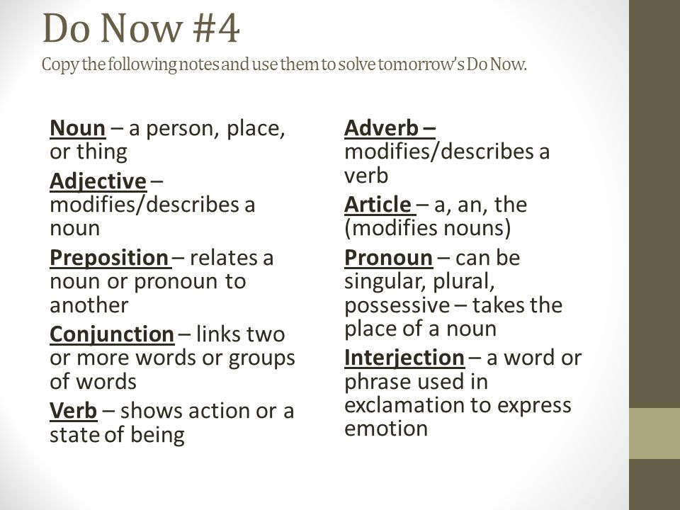 Do Now #4 Copy the following notes and use them to solve tomorrow's Do Now.