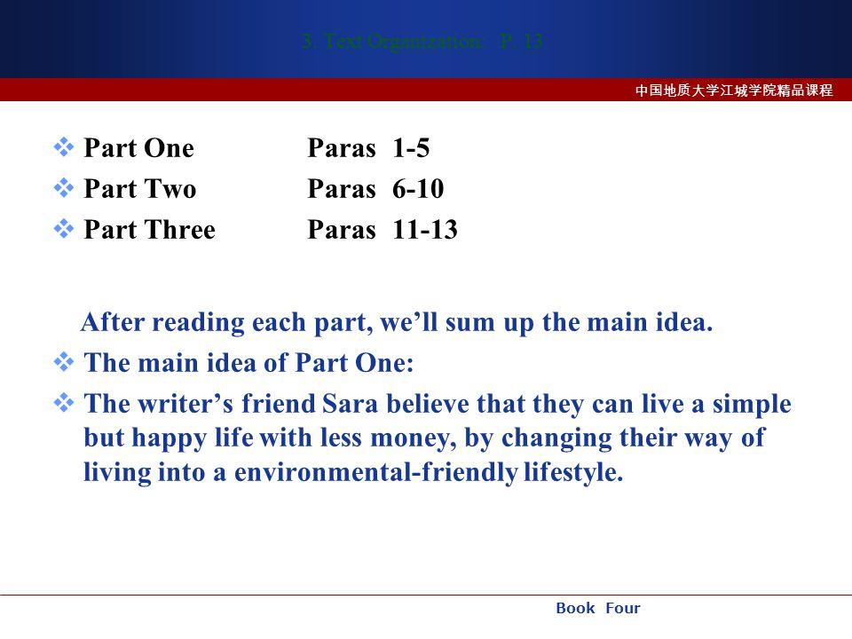 Book Four 中国地质大学江城学院精品课程 3. Text Organization: P.