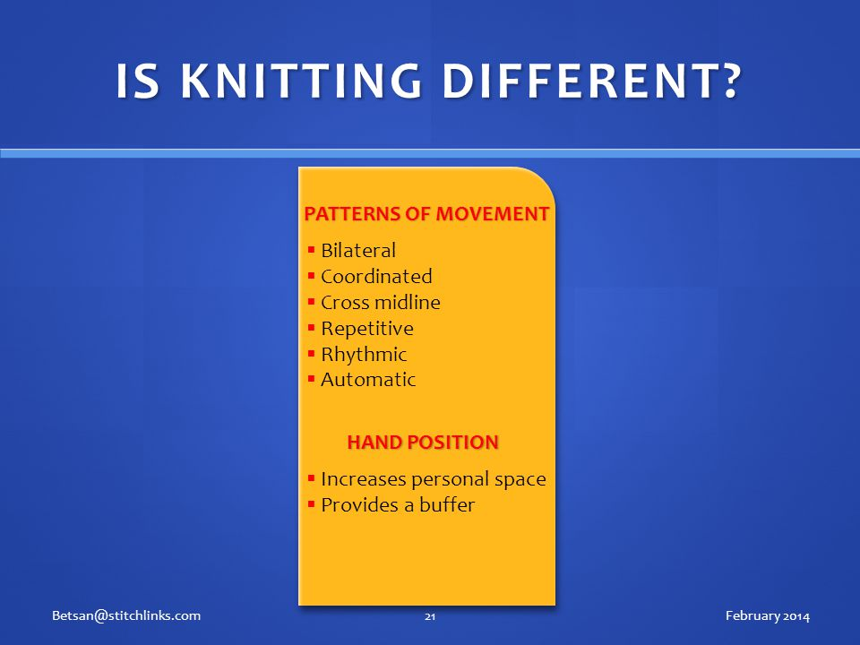 IS KNITTING DIFFERENT.