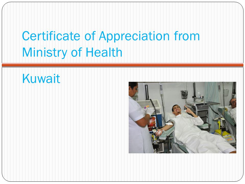 Certificate of Appreciation from Ministry of Health Kuwait