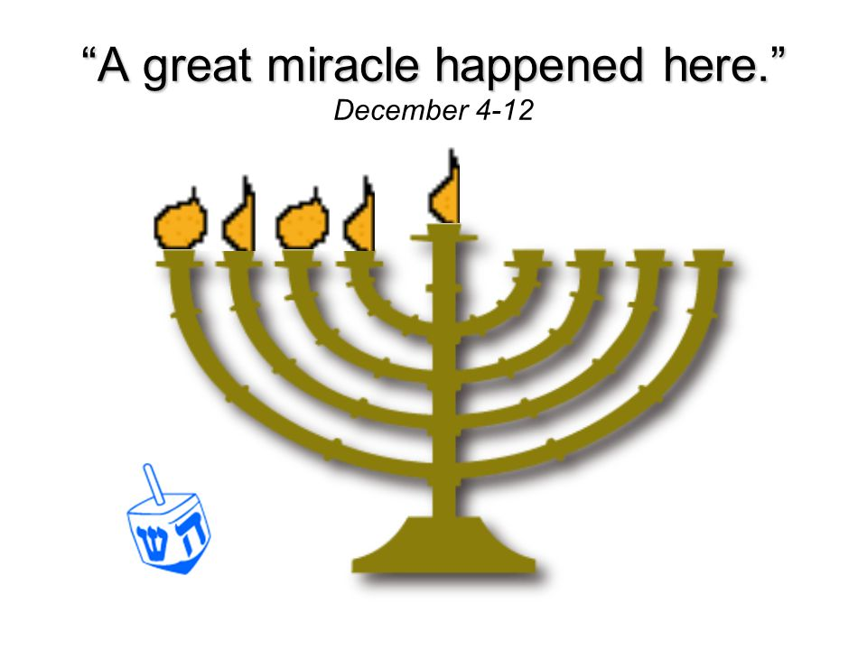 A great miracle happened here. December 4-12 … for thousands of years.
