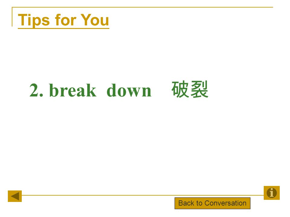 2. break down 破裂 Tips for You Back to Conversation