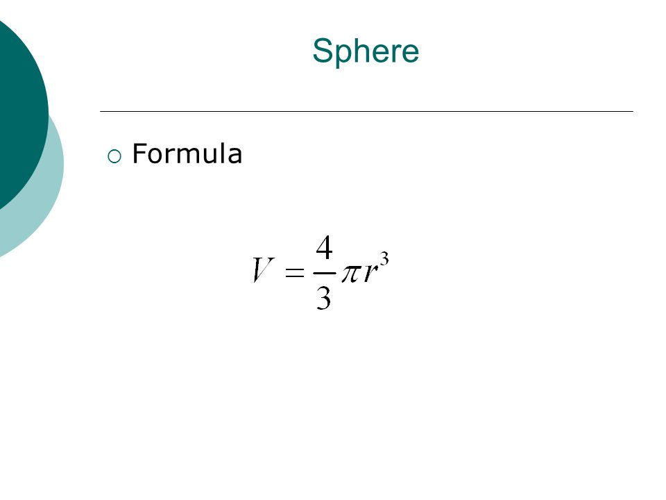 Sphere  Formula