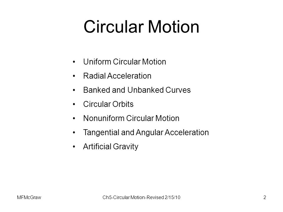 MFMcGrawCh5-Circular Motion-Revised 2/15/103 Angular Displacement  is the angular position.