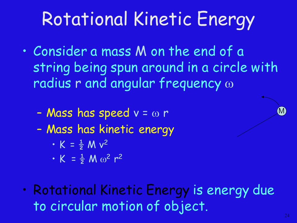 Rotational Inertia I Tells how much work is required to get object spinning.