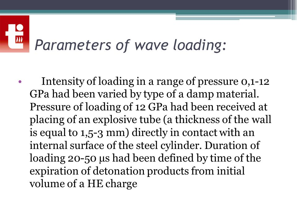 Parameters of wave loading: Intensity of loading in a range of pressure 0,1-12 GPa had been varied by type of a damp material. Pressure of loading of