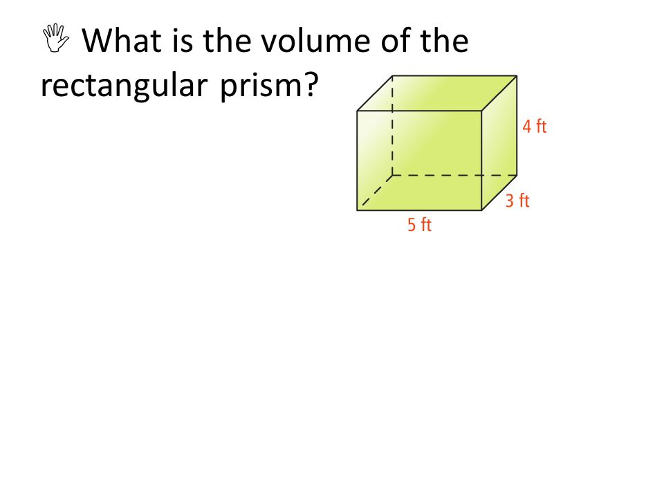  What is the volume of the rectangular prism?