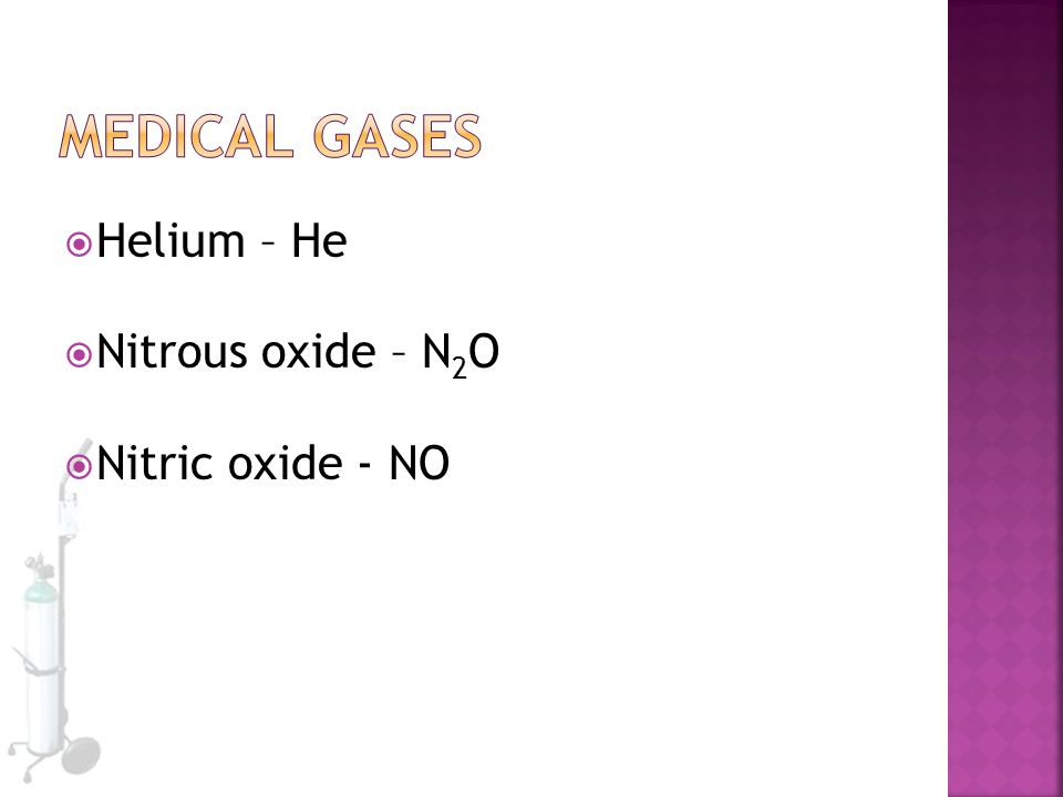  Used to manage severe airway obstruction to decrease work of breathing