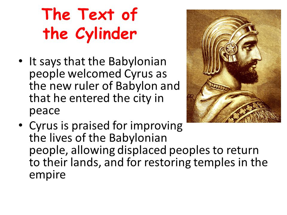 Ezra 1:1-4 1 Now in the first year of Cyrus king of Persia, that the word of the Lord by the mouth of Jeremiah might be fulfilled, the Lord stirred up the spirit of Cyrus king of Persia, so that he made a proclamation throughout all his kingdom, and also put it in writing, saying, 2 Thus says Cyrus king of Persia: All the kingdoms of the earth the Lord God of heaven has given me.
