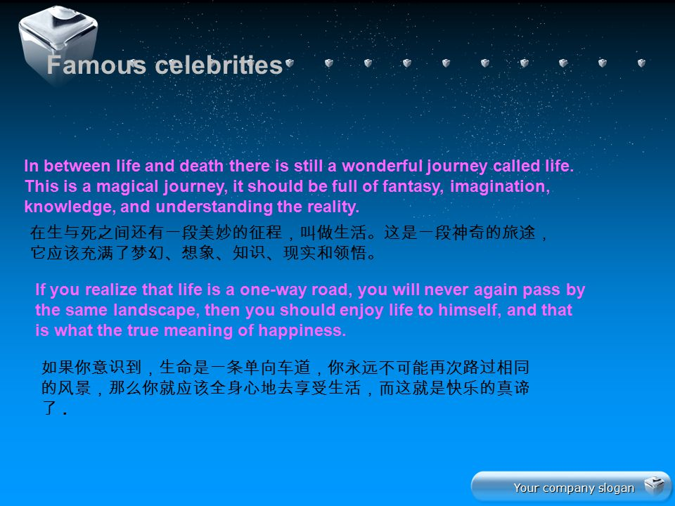 Your company slogan Famous celebrities In between life and death there is still a wonderful journey called life. This is a magical journey, it should