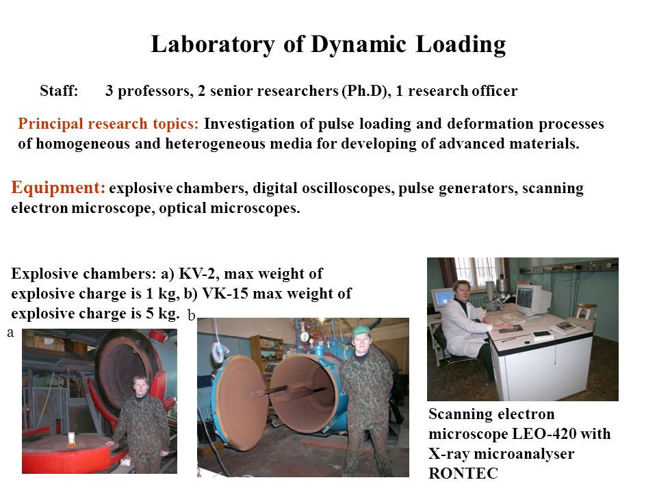 Explosive welding: a) fragments of heat exchanger and crystallizer, b) multi-layer composite materials.