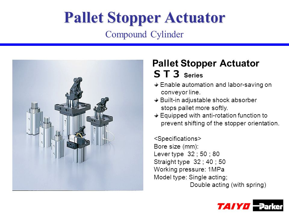 Pallet Stopper Actuator Compound Cylinder Enable automation and labor-saving on conveyor line.
