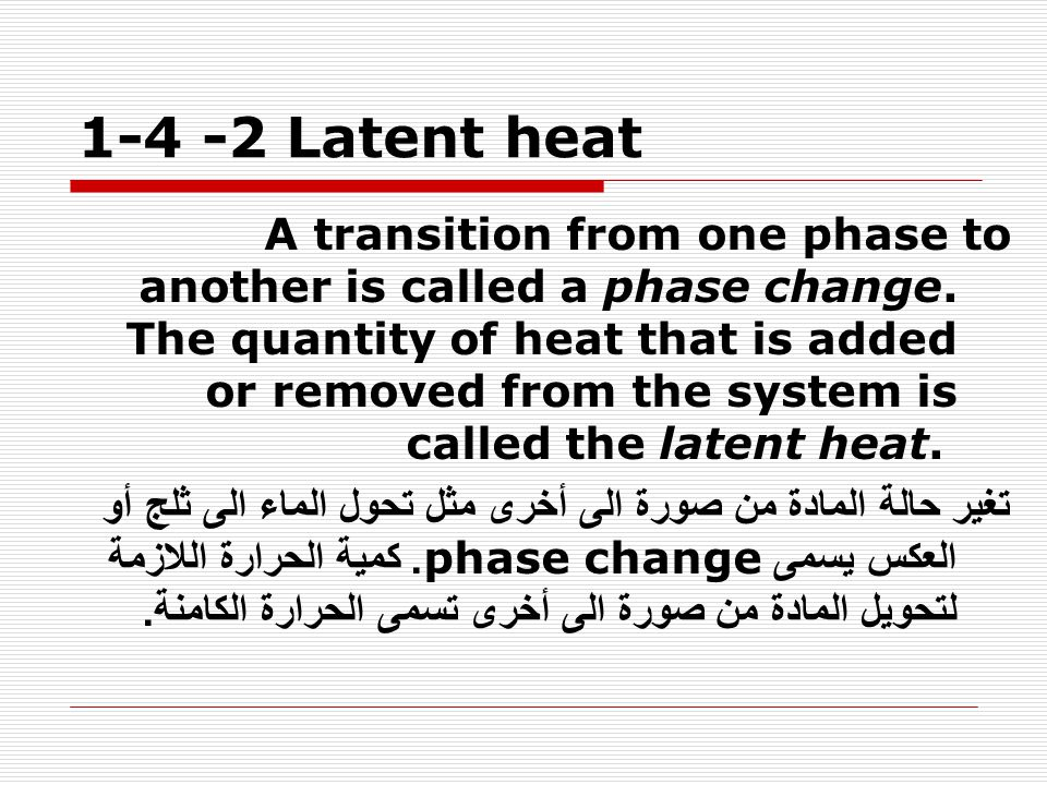 1-4 -2 Latent heat A transition from one phase to another is called a phase change. The quantity of heat that is added or removed from the system is c