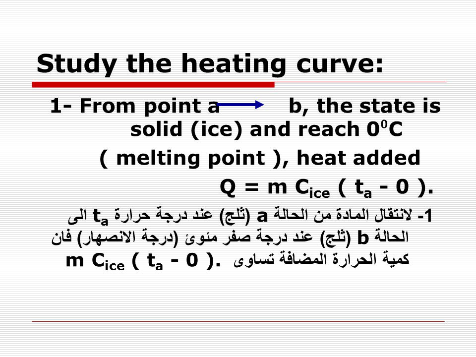 Continue 2- From point b c, the solid begin to change to liquid with constant temperature 0 ⁰ C, at point c the state is liquid, heat added Q = m L f.