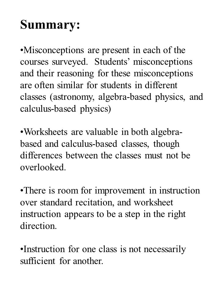 Summary: Misconceptions are present in each of the courses surveyed.