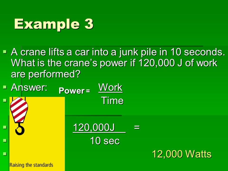 A Watt is small!  Usually measured in kilowatts(kW)= 1,000W  Another unit of power:  Horsepower (not an SI unit)  1horsepower= 746 watts
