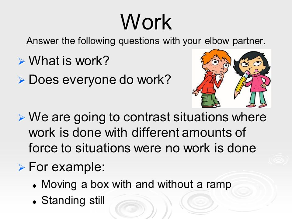 Work Answer the following questions with your elbow partner.
