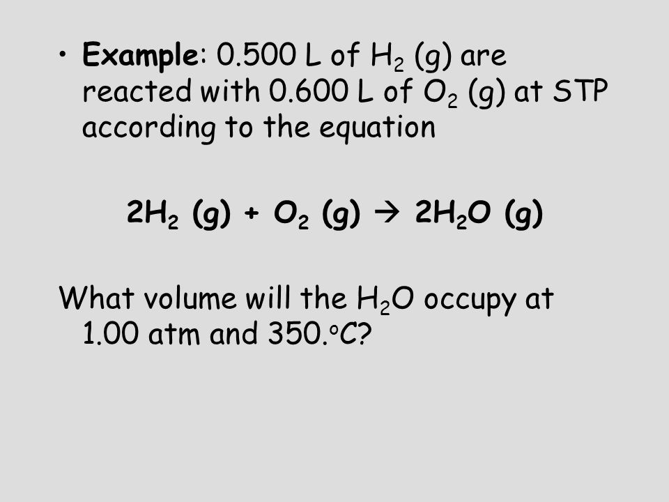 Example: A sample containing 15.0 g of dry ice (CO 2 (s)) is put into a balloon and allowed to sublime according to the following equation: CO 2 (s)  CO 2 (g) How big will the balloon be (ie, what is the volume of the balloon), at 22.0 o C and 1.04 atm, after all of the dry ice has sublimed