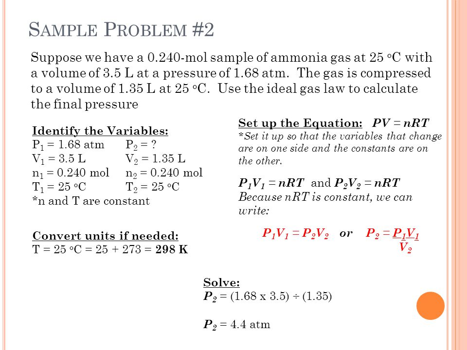 I DEAL G AS P RACTICE P ROBLEMS Given the following sets of variables, calculate the unknown quantity using the Ideal Gas Law: 1.