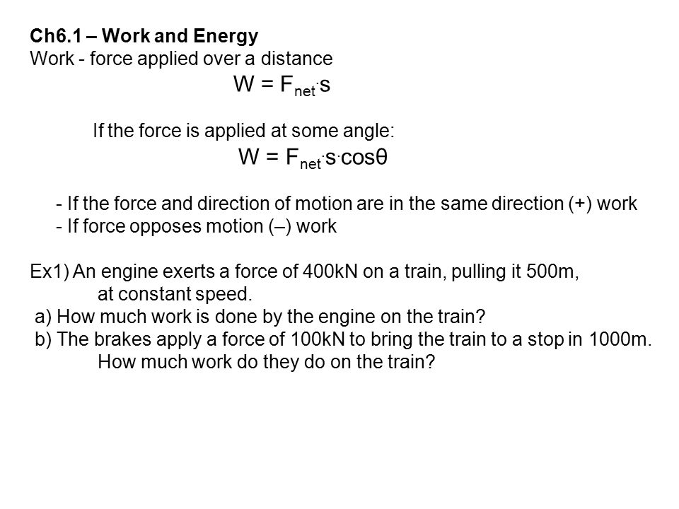HW #34) Suppose that a 0.149 kg baseball is traveling at 40m/s/ a) How much work is done to stop it.