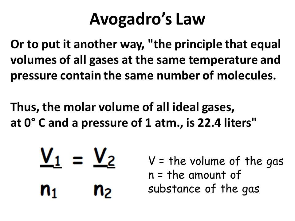 Avogadro's Law Or to put it another way,