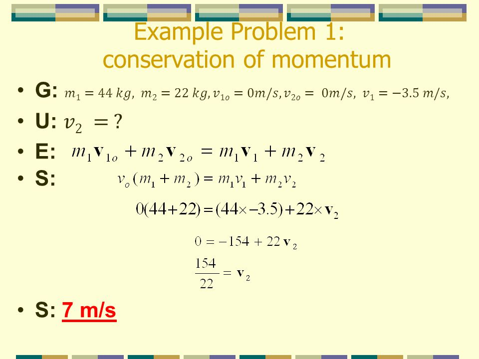 Example Problem 1: conservation of momentum