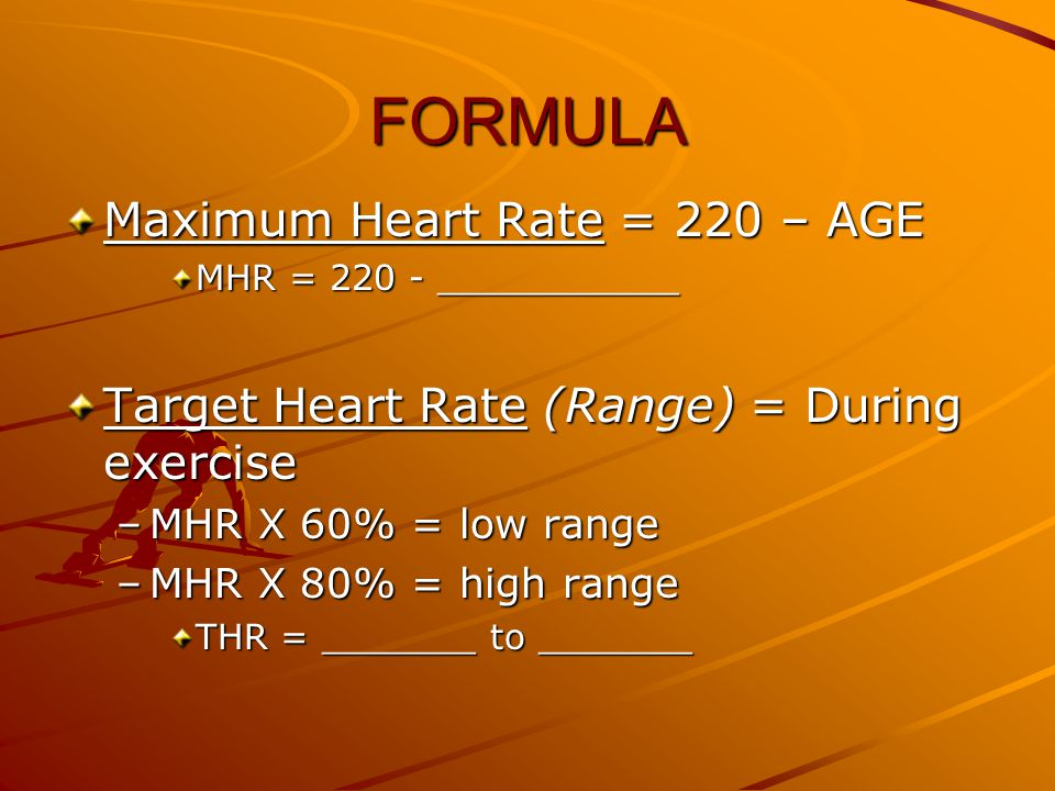 What is your RHR.