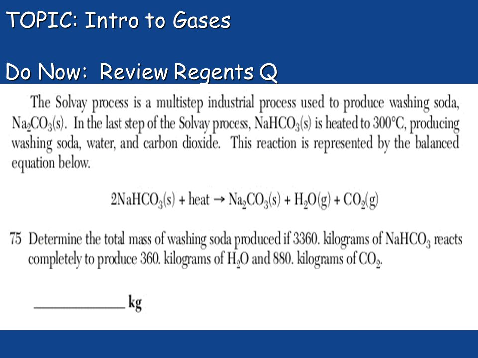 What do you know about gases? He (g)