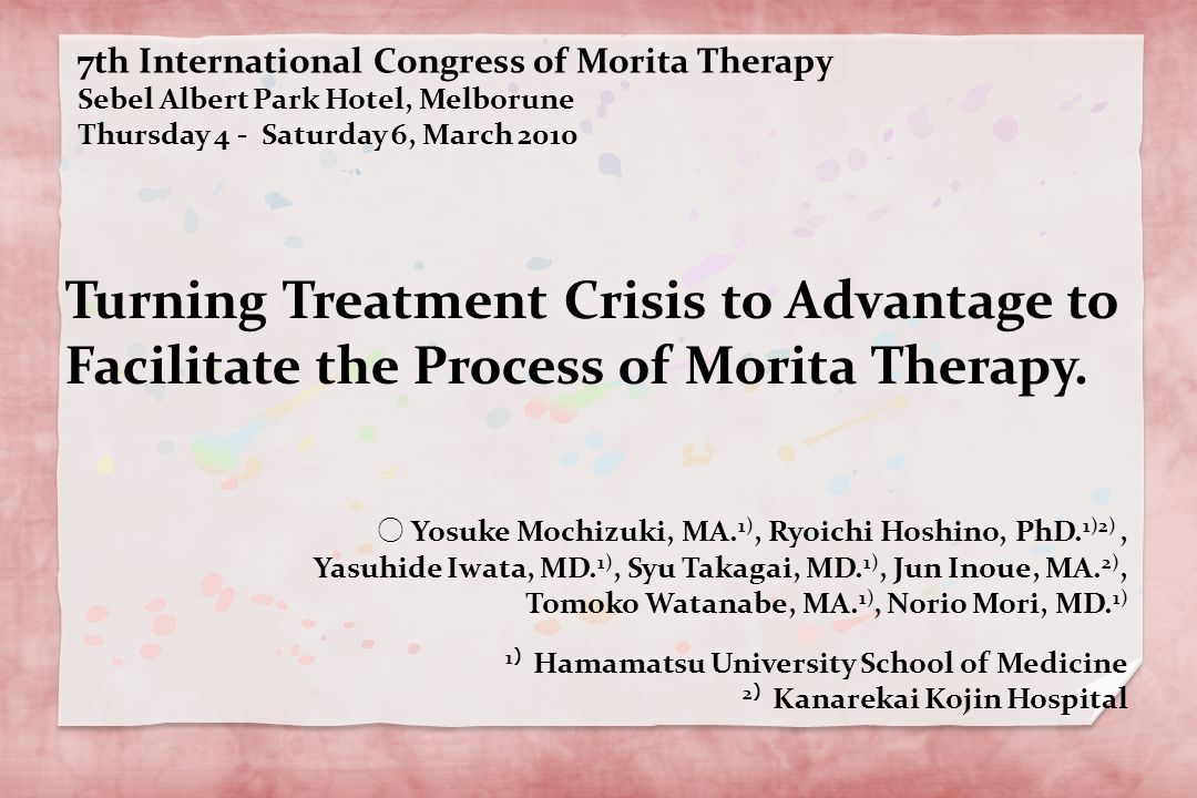 Introduction Morita therapy has been used for nearly 80 years as a therapy for anxiety-based disorders(and Shinkeishitsu).