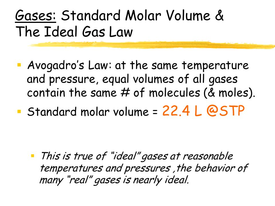 Example 3: A sample of oxygen gas occupies 23.2 L at 22.2 °C and 1.3 atm. At what pressure (in mm Hg) would the gas occupy 11.6 L if the temperature w