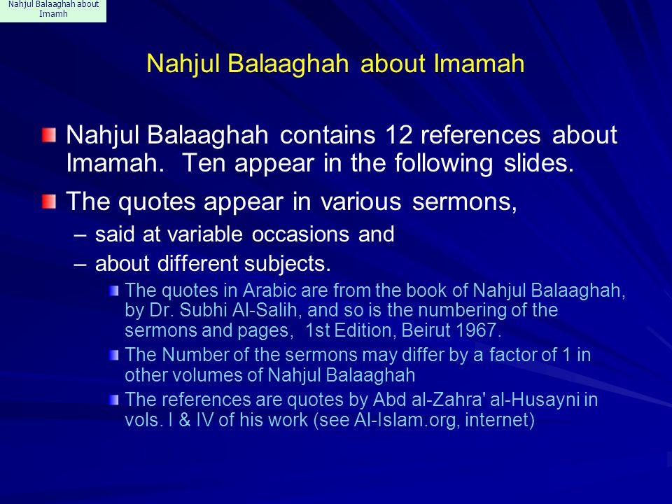 Nahjul Balaaghah about Imamh Nahjul Balaaghah about Imamah Nahjul Balaaghah contains 12 references about Imamah. Ten appear in the following slides. T