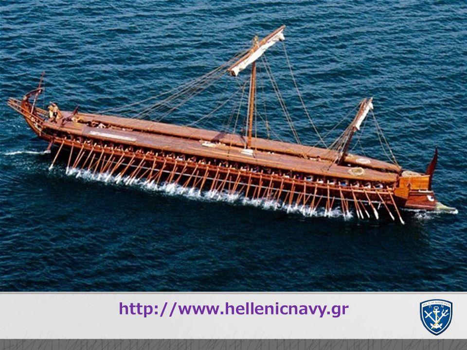 October 17, 2012 http://www.hellenicnavy.gr