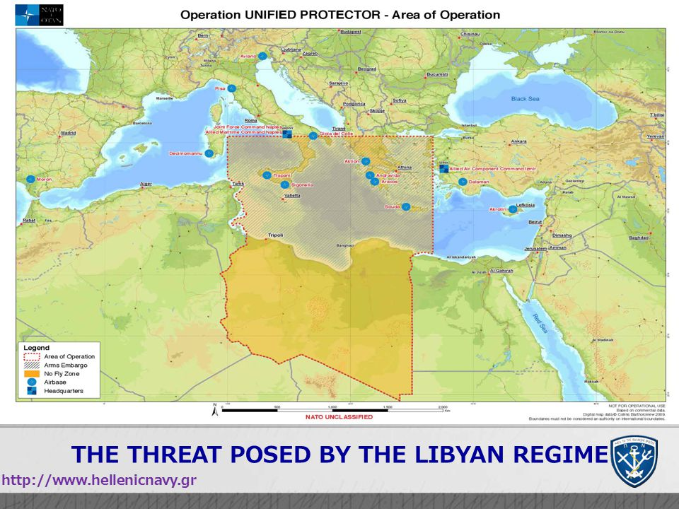 THE THREAT POSED BY THE LIBYAN REGIME http://www.hellenicnavy.gr