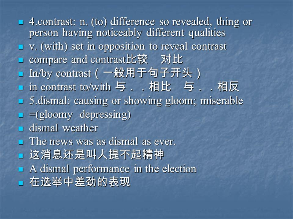 4.contrast: n.