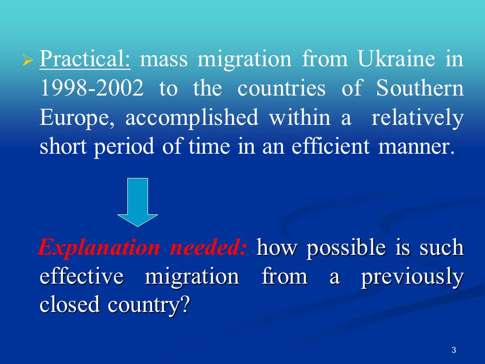 3   Practical: mass migration from Ukraine in 1998-2002 to the countries of Southern Europe, accomplished within a relatively short period of time in an efficient manner.