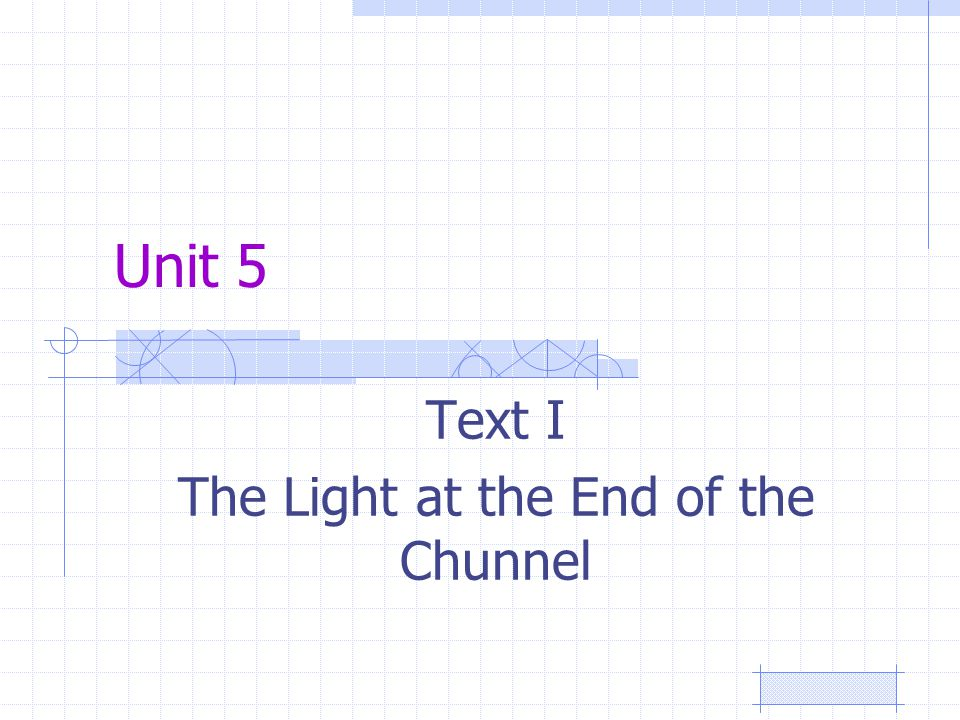 Unit 5 Text I The Light at the End of the Chunnel
