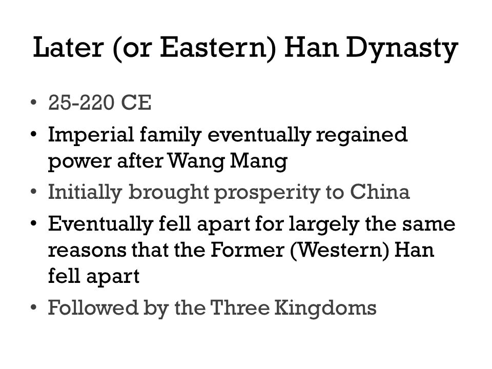 Later (or Eastern) Han Dynasty 25-220 CE Imperial family eventually regained power after Wang Mang Initially brought prosperity to China Eventually fe