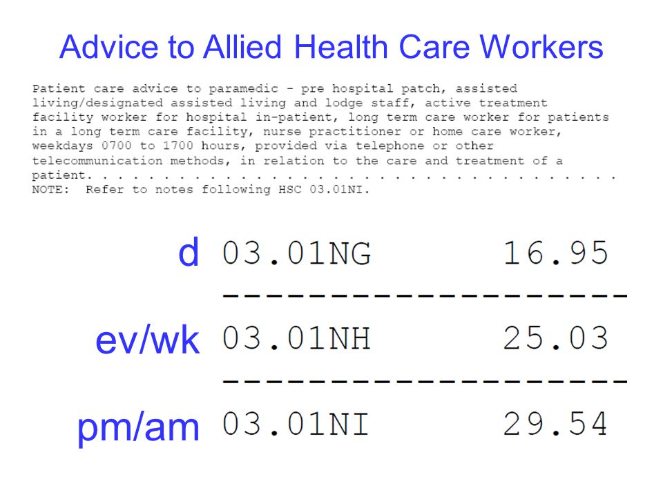Advice to Allied Health Care Workers d ev/wk pm/am