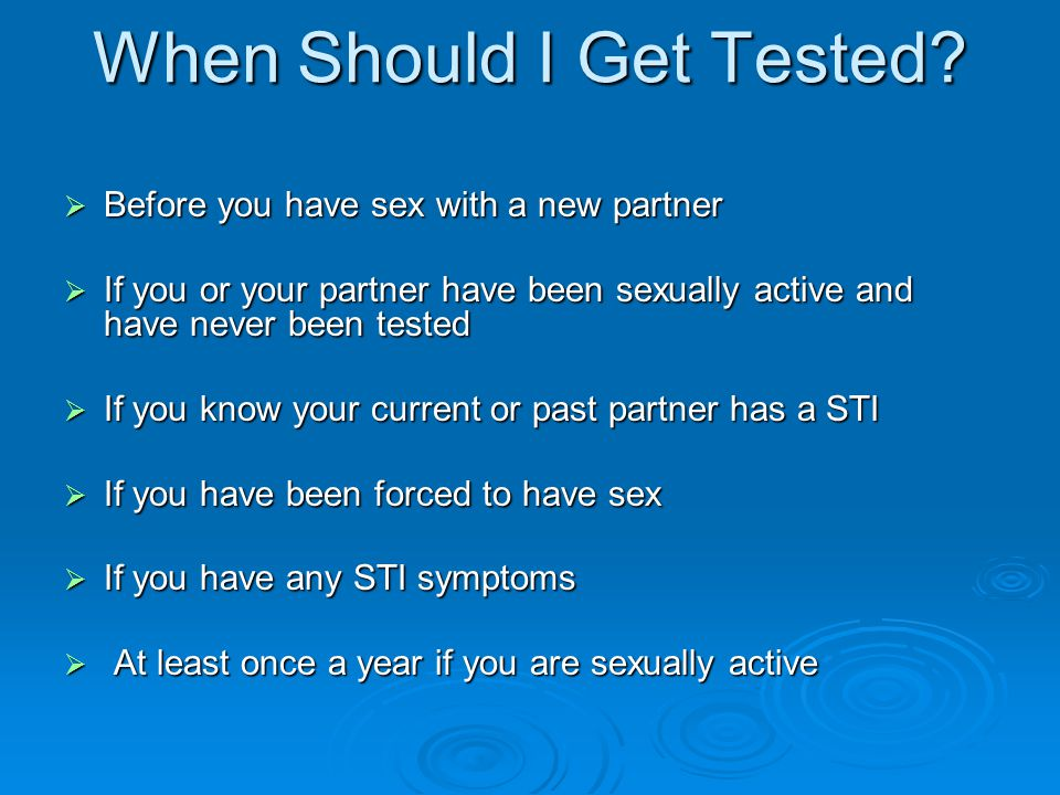When Should I Get Tested.